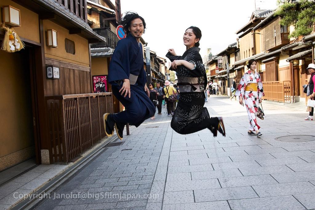 Kyoto 377