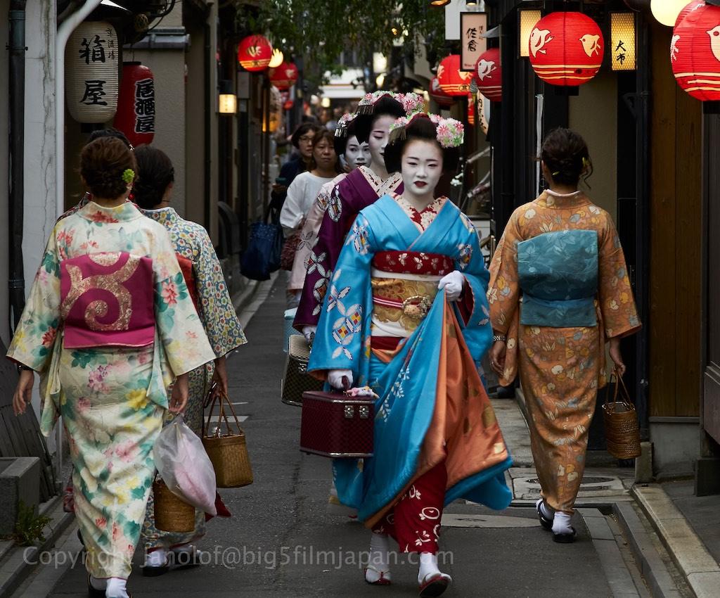 Kyoto 378