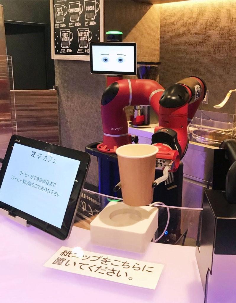 RobotBarista
